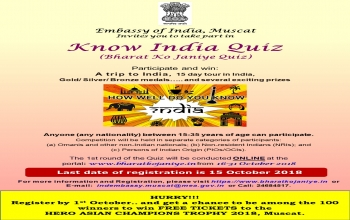 Postponement of Bharat Ko Janiye (Know India) Quiz from 16-30 September to 16-31 October